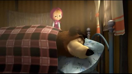 Маша и Медведь - До весны не будить!