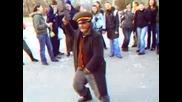 Циганин Танцува
