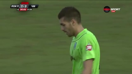 Мехди Бурабия бележи от дузпа срещу Локомотив Пловдив