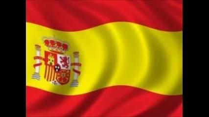 орк. Пaрламент - Кючека Испания