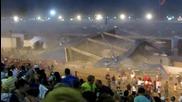 Ужасен инцидент на концерт
