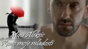 Mira Aleksic - Rano moje mladosti
