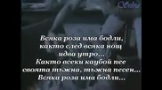 Poison - Every Rose Has It`s Thorn + Превод