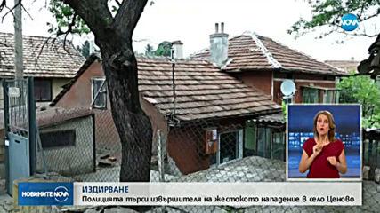 СЛЕД НАПАДЕНИЕ НАД ВЪЗРАСТНА ЖЕНА: Засилено полицейско присъствие в русенско село