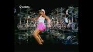 Petey Pablo feat. Rasheeda Vibrate