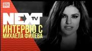 NEXTTV 030: Гост: Интервю с Михаела Филева