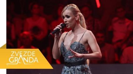Jovana Milenkovic - КАСТИНГ - Голямата поп-фолк звезда 18/19 - 22.09.18. EM 01