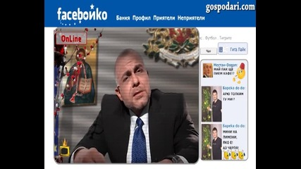 Ненчо Балабанов - Faceбойко - Изборите в Сърница