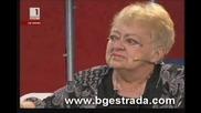 Росица Кирилова - Учителко, Целувам Ти Ръка!