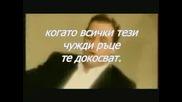 Vasilis Karras - Aporo an aisthanesai typseis