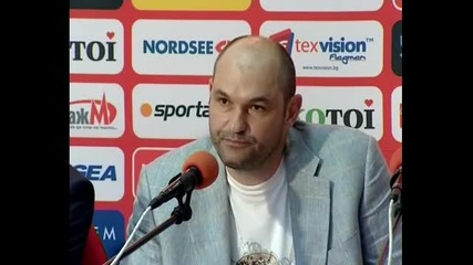 Шеф на ЦСКА: Има неща, които не успяхме да постигнем