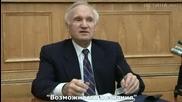 2. Возможности познания (v курс Мдс, 2006.10.30) - Осипов А.и.