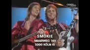 Smokie - Lay Back In The Arms Of Someone (1977)