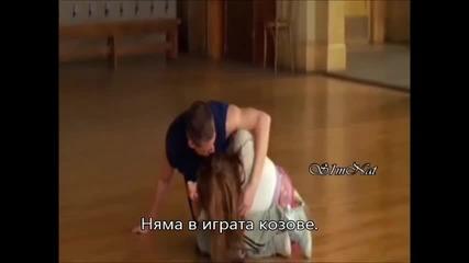 Улыбка дьявола - Вячеслав Анисимов / превод /