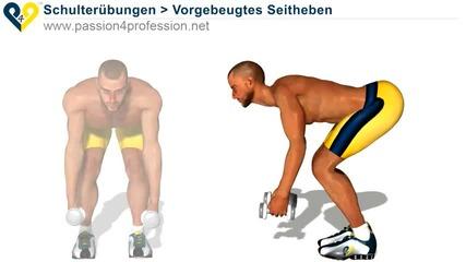 Тренировка за рамо - домашни условия