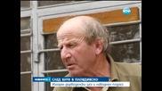 Гръмотевична буря и проливен дъжд се изляха и над Пловдив - Новините на Нова 16.07.2014