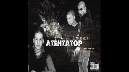 Bashika ft. Ruthless & Nervaka - Атентатор ( Official Release )