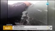 """""""Моята новина"""": Улица-море във Варна"""