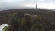 Борисовата градина в София заснета от дрон