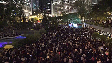 Hong Kong: Anti-government protesters hold rally in Chater Garden