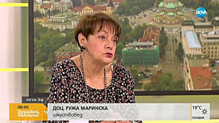 ФАЛШИФИКАТИ ВМЕСТО ОРИГИНАЛИ: Как се стигна до грандиозния скандал с изложба в София?