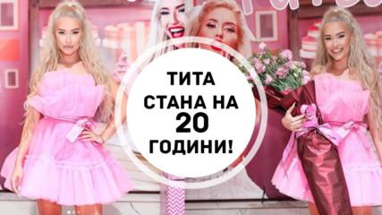 Кукленският рожден ден на Тита