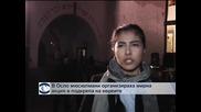В Осло мюсюлмани излязоха в подкрепа на евреите