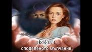 Анастасия Терзиева - Не е любов
