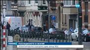 РАЗСЛЕДВАНЕТО В БЕЛГИЯ: Атентаторите планирали удар срещу АЕЦ