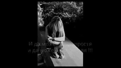 Mile Kitic - Kad Jednom Ljubav Ubijes Превод