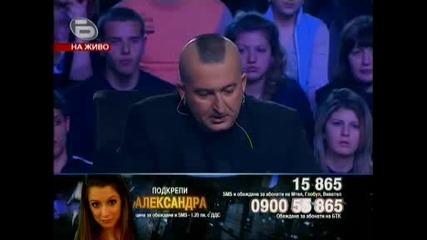 Александра - Music Idol 3 (15.04.09)