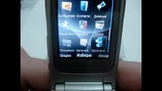 Nokia 3610 Fold Видео Ревю