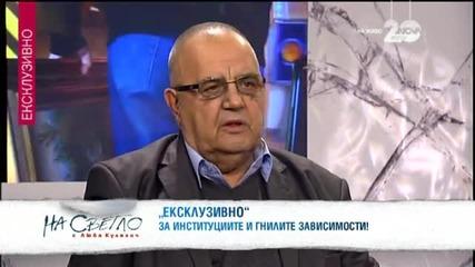 Божидар Димитров и Огнян Стефанов ще говорят за съдбата на колекцията картини иззети от офиса на КТБ