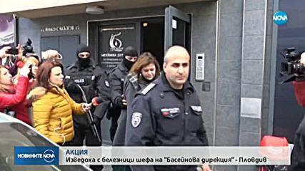 Отведоха с белезници шефа на Басейнова дирекция-Пловдив