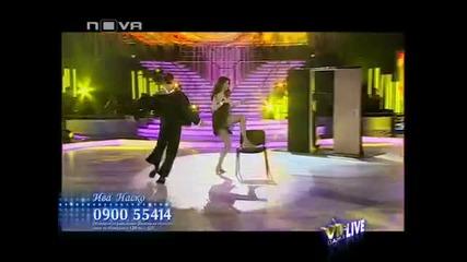 Vip dance - Ива Софиянска и Наско играят Ча Ча (2)