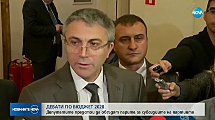 ДПС заподозря ГЕРБ и БСП в договорка