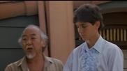 The Karate Kid 2 - Карате кид 2 (1986) |1 Част| Bg Audio