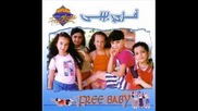 Free Baby - Baba Fien