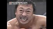 G1 CLIMAX Shinsuke Nakamura vs. Toshiaki Kawada 08/14/08