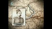 Хроника на руско - турската война 1877 - 1878 Ф.3