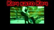 Реклама на групата Кеч като Кеч