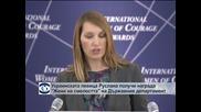 """Руслана получи наградата """"Жени на смелостта"""" на Държавния департамент на САЩ"""