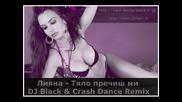 Лияна - Тяло пречиш ми ( Dj Black & Crash Dance Remix )