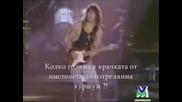 Bon Jovi Bullet Превод