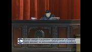 Всички заводи и държавни предприятия в Северна Корея минават военновременен режим на работа