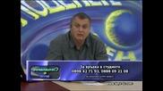 Споделете с мен по Бгтв и Gordimy Tv 07.03.12 1-ва част