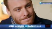 Въпрос на чест * Seref Meselesi еп.7 трейлър бг.субтитри