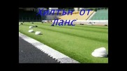 Най - Големите трансфери на лято 2008 I част