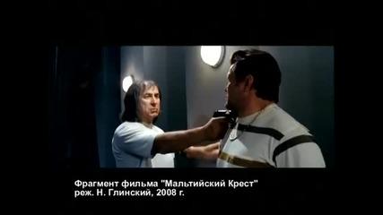 Дан тест: Александър Иншаков И Олег Тактаров част 1