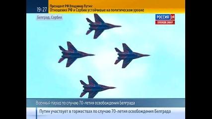 Авиошоу - Военен парад в Белград - 16.10.2014